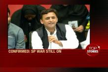 News360: Will Focus on Poll Campaign, Akhilesh Yadav Tells CNN-News18