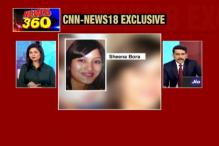 News360 : 3rd Third Charge Sheet Nails Peter Mukerjea in Sheena Bora Murder Case