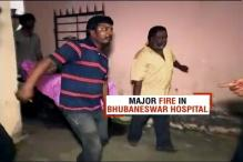 Watch: Blame Game After Hospital Fire In Bhubaneswar