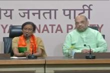 Rita Bahuguna Joshi Joins BJP, Why is her Move Significant