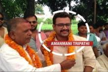 Samajwadi Party Expels Rebel Amanmani Tripathi From Party