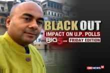 Watch: Big5@10 Friday Edition With Bhupendra Chaubey