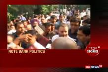 News360: Rahul Gandhi's Queues Up Outside SBI Branch