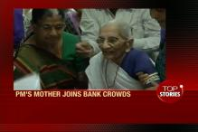 News360: PM Modi's Mother Goes to Bank to Exchange her Old Notes