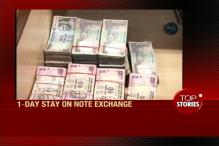 News360: One-Day Stay On Exchange Of Notes; Senior Citizens exempted