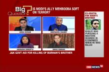Jammu and Kashmir Government's Ex-Gratia For Wani's Family: Is Modi's Ally Mehbooba Soft On Terror?