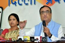 AAP Went Beyond Authority, Allocated Land For Party Office: Ajay Maken