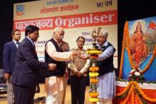 RSS Ushers in 90th Anniversary With Organiser's Spl Edition, Vande Mataram