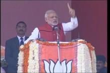 Opposition Didn't Allow Parliament to Function: PM Narendra Modi in Kanpur