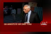 News360: CBI Arrests ex-Air Chief SP Tyagi