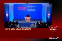 News360: Reliance Jio Offers New Year Bonanza, Extends Free Services Till March 31