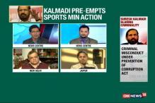Narinder Batra Slams IOA Over Kalmadi, Chautala Appointment