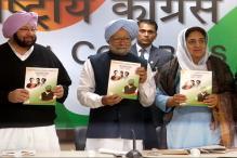 Akali-BJP's Mismanagement of Punjab Unprecedented, Says Manmohan Singh