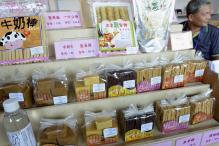 'Artisan Snacks' Prepared by Taiwan Prisoners Gain Popularity
