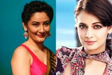Dia Mirza to Play Manyata in Sanjay Dutt's Biopic