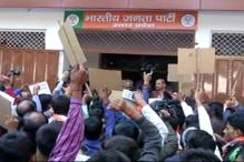 Angry Over Candidate's Selection, BJP Workers Hold Party Leaders Hostage