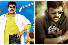 Shankar Dada MBBS to Khaidi No 150: Chiranjeevi's Most Memorable Films