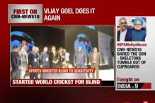 Vijay Goel Dons a Blindfold To Inaugurate Blind Cricket Cup