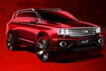 GAC Motor to be First Ever Chinese Carmaker to Showcase at NAIAS Detroit