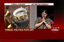 News360: Pongal Now Compulsory Holiday for Central Govt Employees in TN