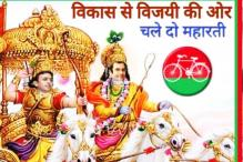 UP Elections: Posters in Varanasi Show Rahul as Krishna, Akhilesh as Arjuna