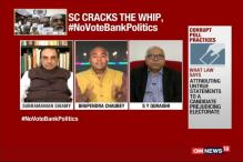 How Uttar Pradesh Will Deal With No Vote Bank Politics