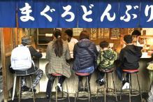 Tsukiji Fish Market Fighting To Save Tokyo's Culinary Heritage
