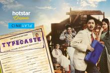 Hotstar Brings Classic Stories With 'CinePlay' on Its Premium Service