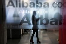 Alibaba Forms Partnership With Supermarket Operator Bailian Group