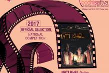Bodhisattva International Film Festival Kicks Off in Bihar