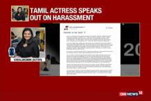 Tamil Actress Alleges Harassment; Says It's Time Women Stand Up for Themselves