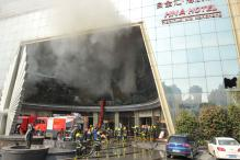 China Hotel Fire: Many Trapped After Huge Blaze Engulfs Multi-Storey Building