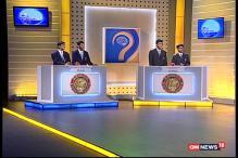 Watch: LIC Presents Smart Kids Diamond Jubilee Quiz