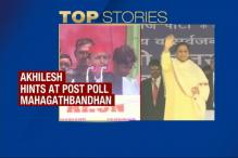 Watch: Akhilesh Yadav Hints At Alliance With BSP in Case of Hung Assembly Prediction