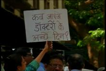Maharashtra Doctors Call off Strike, Resident Doctors Not on Board