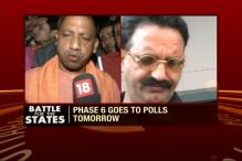 Watch: Battle For The States With Sanket Upadhyay