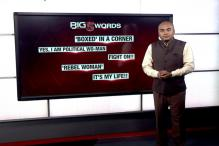 Watch: Big5@10 'Women's Day Special' With Bhupendra Chaubey