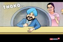 Breaking Toon: Navjot Singh Sidhu Will Continue TV Innings