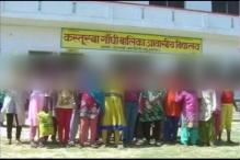 Muzaffarnagar School Warden 'Strips' 70 Girls to Check for Menstrual Blood