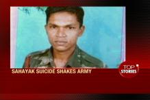 News360: Suicide a Wake-up Call for Army's Outdated System?