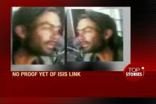 News360: No Proof Yet Of ISIS Link