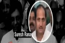 Poll Code Violation: Chargesheet Filed Against UP Minister Suresh Rana