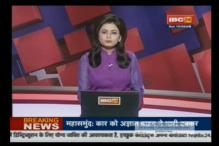 Anchor Broke News of her Husband's Death. And Continued Reading