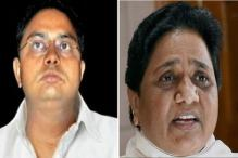 Mayawati Makes Brother Deputy in BSP, But He Can't Become MP or MLA