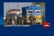 News360:  CRPF Convoy Attacked In Srinagar, 1 Jawan Killed