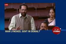 News360: Finally, Minister Mukhtar Abbas Naqvi Condemns Alwar Lynching