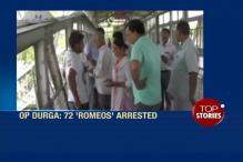 News360: Operation Durga, 72 Romeos Arrested