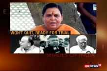 Shades Of India 2.0, Episode- 60: BJP Leaders to Face Trial in Babri Demolition Case