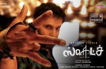 Tamannaah Bhatia Releases The First Look of Sketch