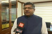 All states should have at least one NIELIT: Prasad